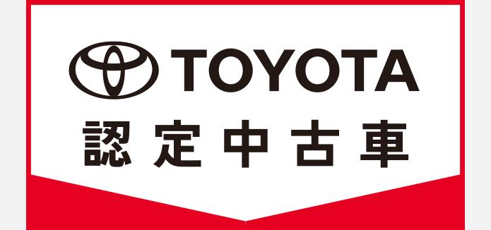 トヨタ 中古 車 トヨタ ノア中古車検索結果|トヨタ公式中古車サイト