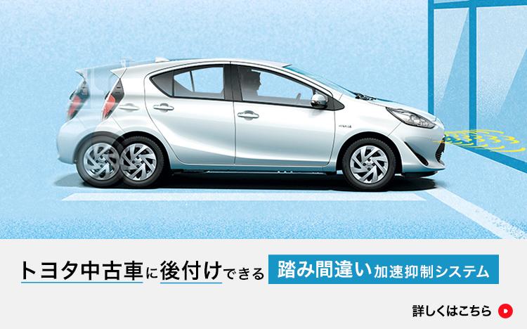 トヨタ 中古 車 チェイサー(トヨタ)の中古車 中古車なら【カーセンサーnet】