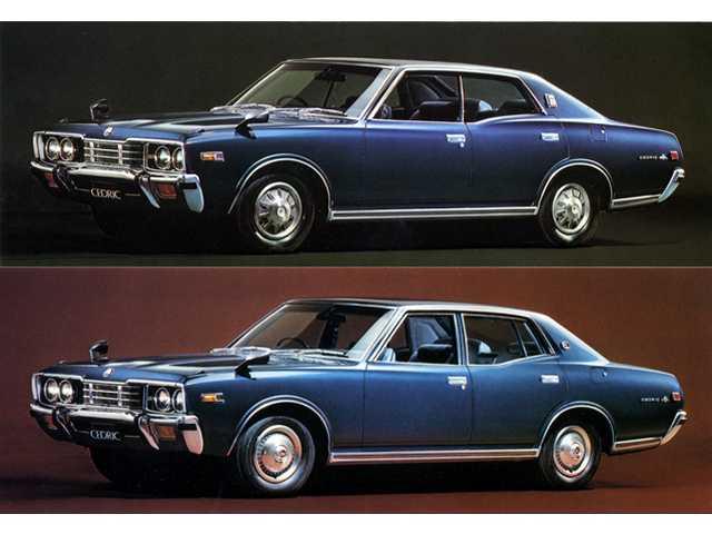 セドリック(1975年1月~1979年1月)  トヨタ自動車のクルマ情報サイト‐GAZOO
