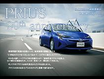 ≪プリウス20周年記念展示♪≫