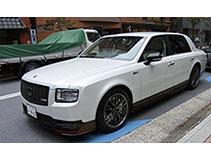 世界でこれ1台!トヨタ社長・豊田章男氏の社長車:センチュリーGRMNハイブリッド