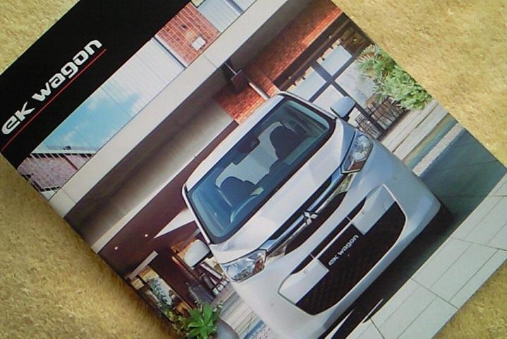 【フルモデルチェンジ】三菱・新型eK wagon(eKワゴン)のカタログ