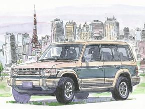 SUV都市侵攻(1991年)