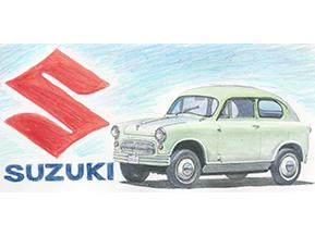 スズキ――軽自動車のパイオニア (1955年)