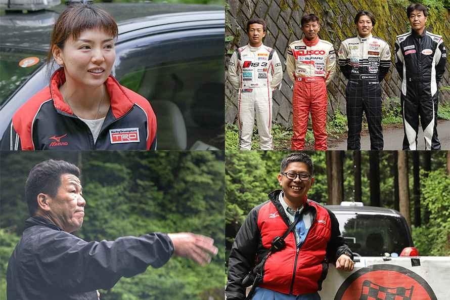 ふだんは選手として走っていたり、車両製作・チーム運営をするラリー関係者も走行会を手伝ってくれました