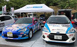 頭文字Dの聖地で「TOYOTA GAZOO Racingラリーチャレンジ in 渋川」に参戦!