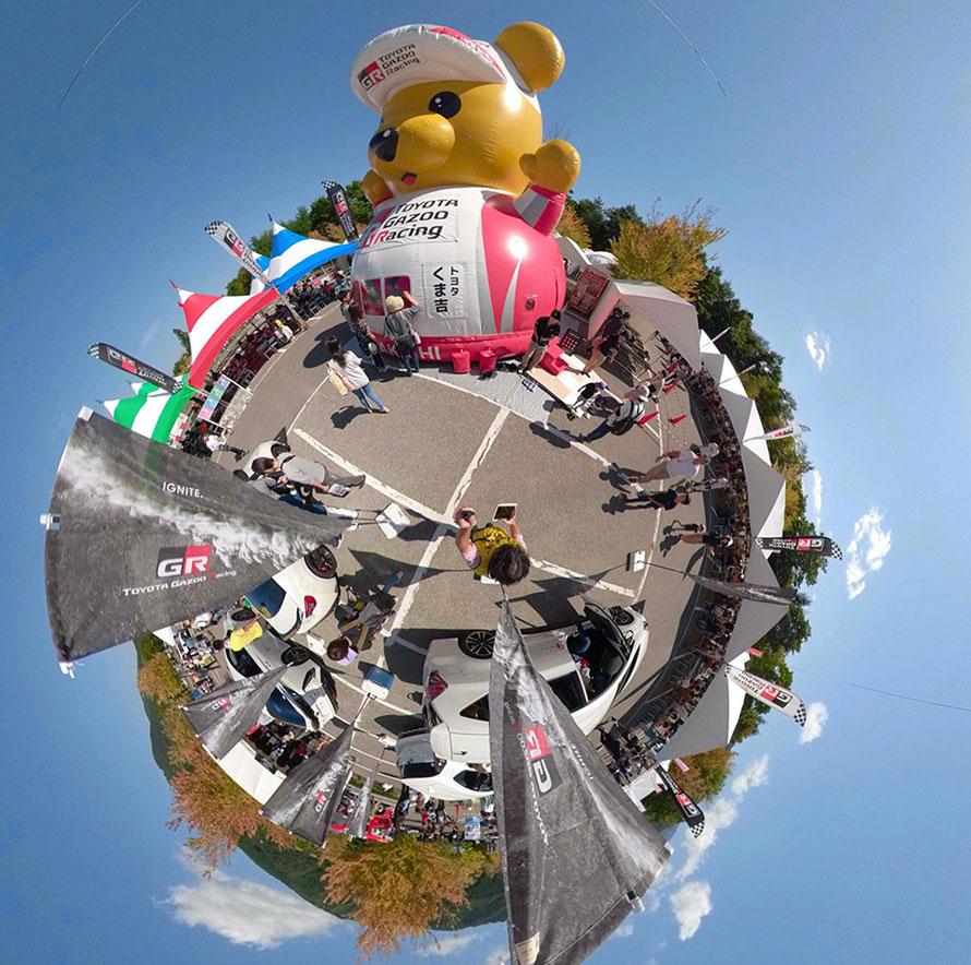 TOYOTA GAZOO Racing Parkを360度写真で