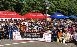 福島でラリーチャレンジ参戦。ターマックを安定した走りで4位入賞