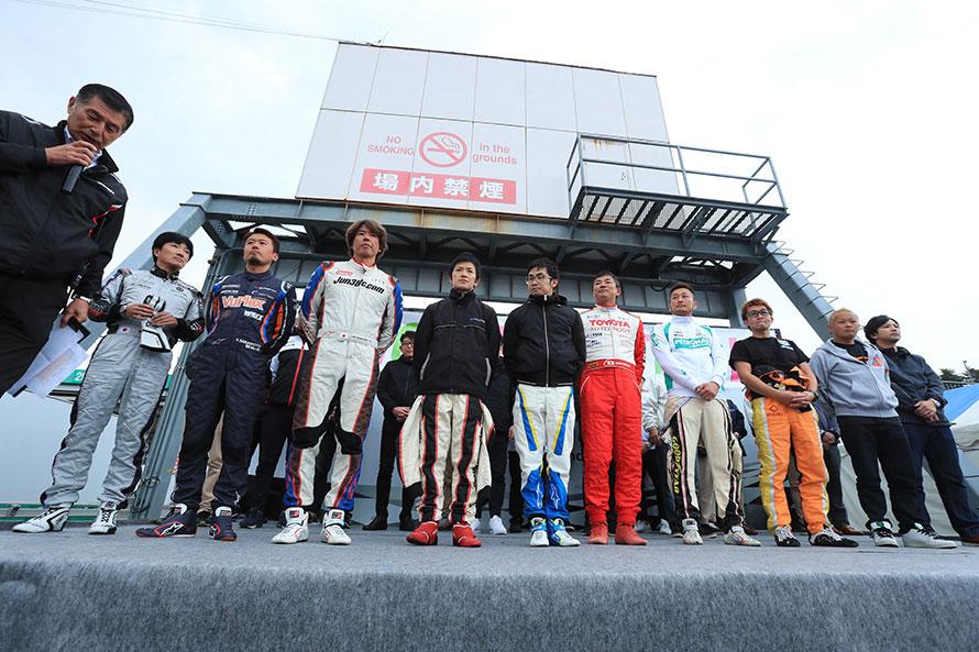 サーキット、オフロード、ドリフトのドライバーもこのイベントをサポート