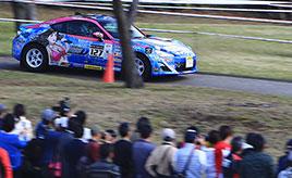 まさに富士山頂上決戦。各クラス上位だけが参戦できるTOYOTA GAZOO Racing ラリーチャレンジ特別戦に挑戦