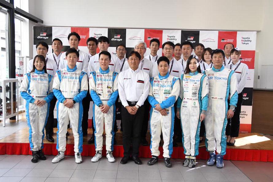 GR Tokyo Racingとして活動していくメンバー