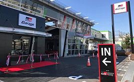 トヨタモビリティ東京、GR Tokyo Racing参戦発表会