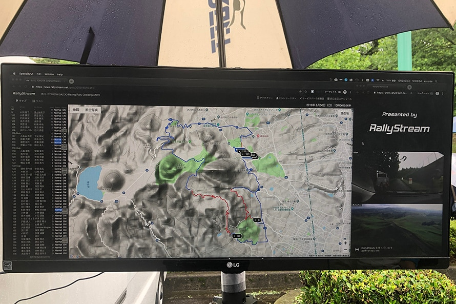 「Rally Stream」の協力でTGRRCでは競技車がどこにいるか、アプリで確認できる