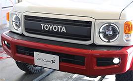 ランクル70の次期モデル!?東京オートサロンで見つけた「The New GTG Land Cruiser Concept」