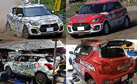 全日本ラリーで知ったスイフトスポーツの走りのすごさ。スズキのチーフエンジニアとチャンピオンドライバーにその魅力を聞いてみました!