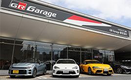 GRスープラやMTの86GRをレンタルして、スポーツカーでドライブに出掛けよう!