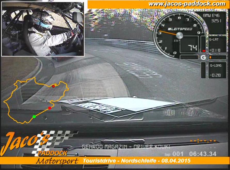 ニュルでも有名なカルーセルコーナーを走っているオンボード映像。車体をバンクに入れることで、コーナリングスピードが格段に上がる。というか、上の路面はスリッパリーでチョー危なかった!