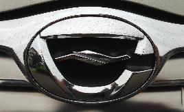 【超初心者向け!】クルマのエンブレムの見分け方 ~トヨタ車の独自エンブレム編~