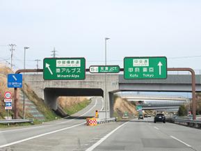 知ってる? 高速道路の豆知識