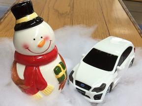 「冬の事故」の特徴を知って安全運転を心がけよう!