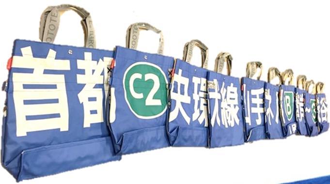 首都高の横断幕がトートバッグに!「CIRCULATION SHUTOKO」