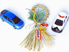 交通安全祈願が出来る神社・お寺まとめ【東日本・西日本エリア】