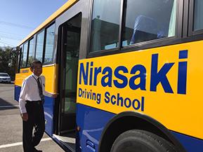教習所で大型二種(バス)とけん引(トレーラー)を運転体験!