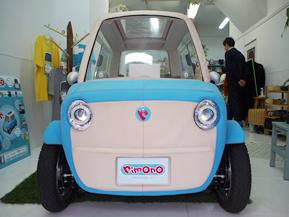 布製ボディの電気自動車「rimOnO」 元経産官僚&元トヨタデザイナーの挑戦