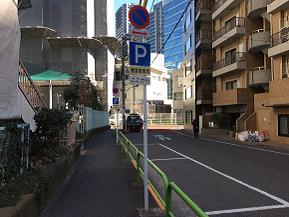 気になる標章車専用マーク 駐車できるのはどんな人?