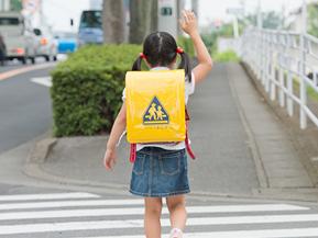 交通事故、小学生の傾向は? 家族で見直す交通ルール