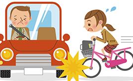 自転車とのトラブル、ドライバーが気をつけることは?
