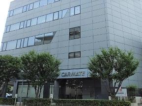 【メーカー紹介】カー用品の総合メーカーCARMATE(カーメイト)