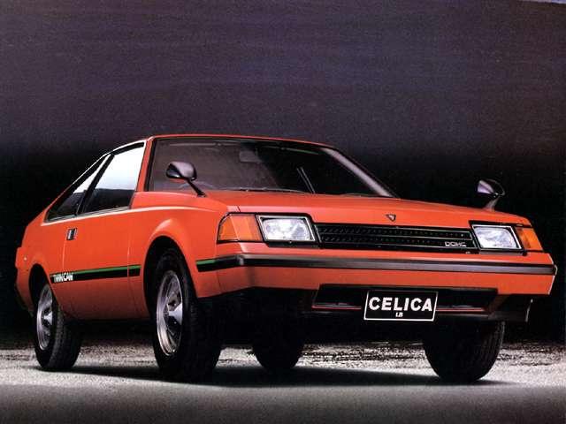 スペシャリティカー=デートカーとして大人気モデルであった「セリカ」。写真のヘッドライトはポップアップ前の収納状態