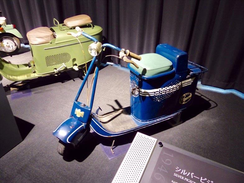 航空機の素材を使って作られたスクーター、シルバーピジョン