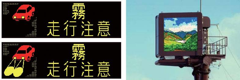 出典:TESLA(建設電気技術)「基礎講座」Vol. 173 情報表示用LEDユニット動向 2011年3月号