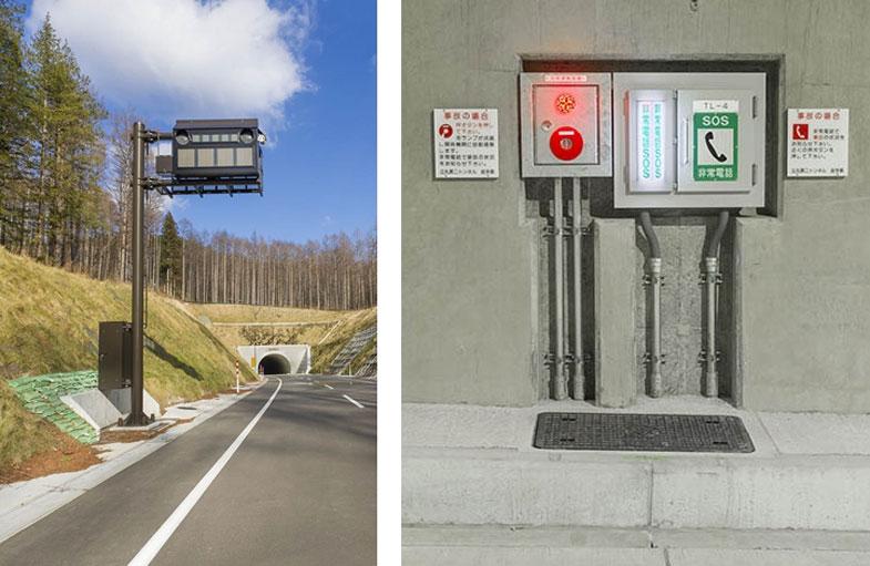 (左)トンネル非常警報表示板、(右)押ボタン式通報装置と非常電話   出典:岩崎電気 資料