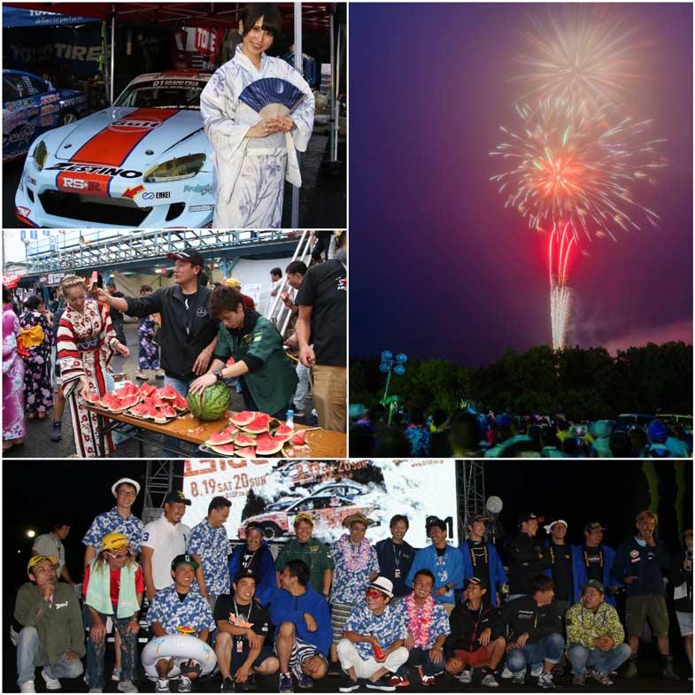 大会終了後には「夏祭り」が開催され、ファンやレースクイーン、ドライバーで花火を見るなど、つかの間のまったりタイムに