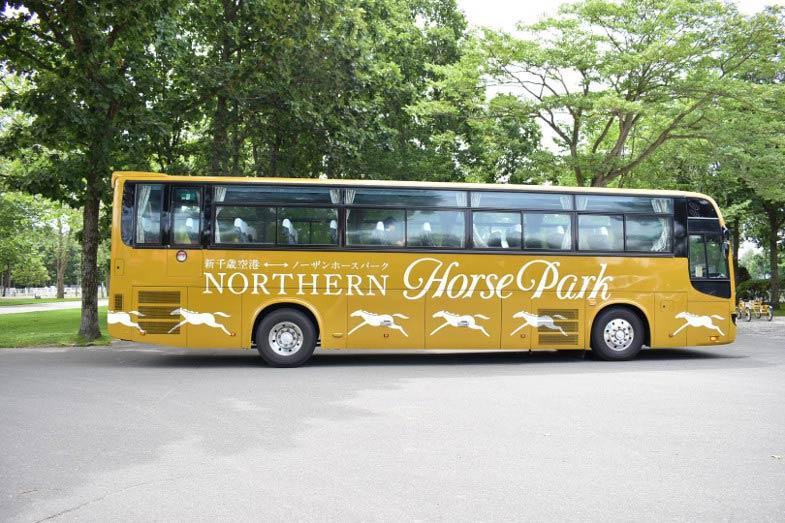 新千歳空港を往復するシャトルバスも桁違いに大型