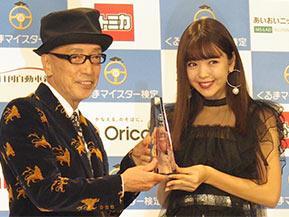 藤田ニコルさんも受賞!第3回「日本ベスト・カー・フレンド賞」授賞式