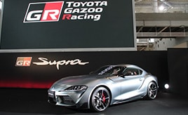 みんながこのクルマを待っていた!「Supra is Back to Japan Fes」