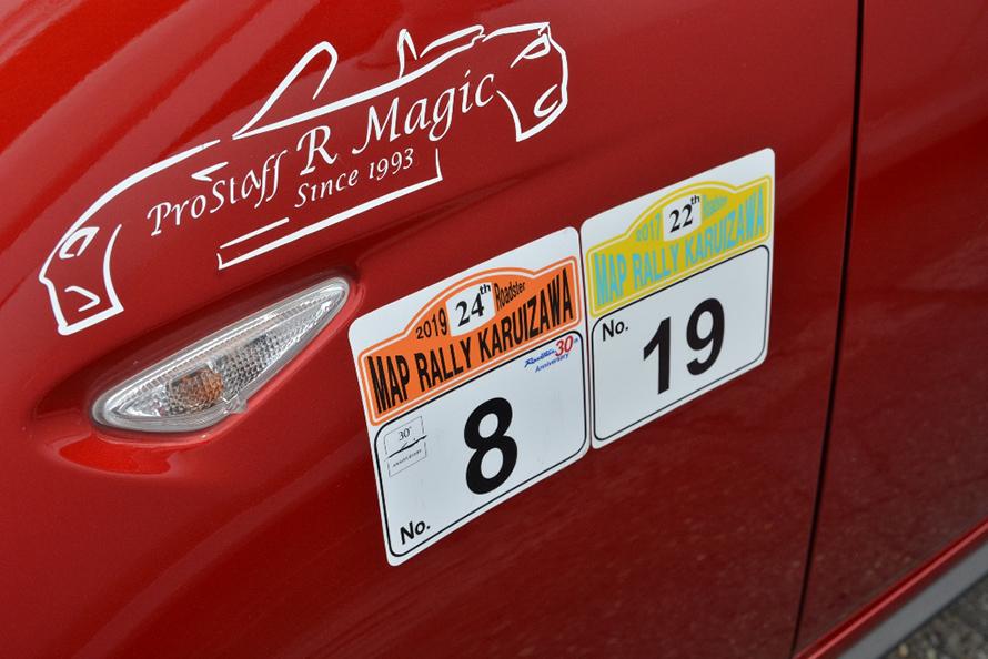 「コマ図ラリー」に参加した車両には、写真のようなゼッケンが張られます。