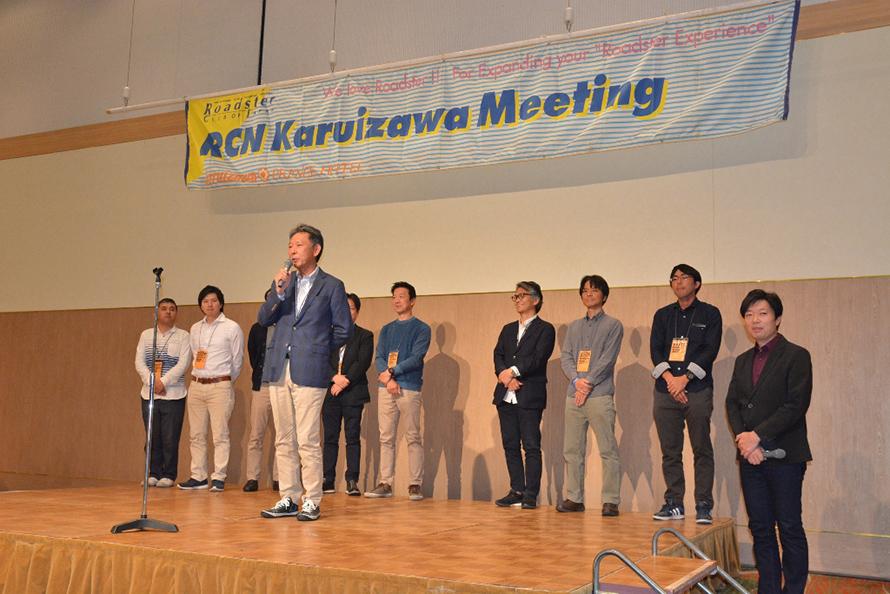 ウェルカムパーティでは、ロードスターの開発のリーダーの交代が発表されました。中央が新リーダーの齋藤茂樹氏。