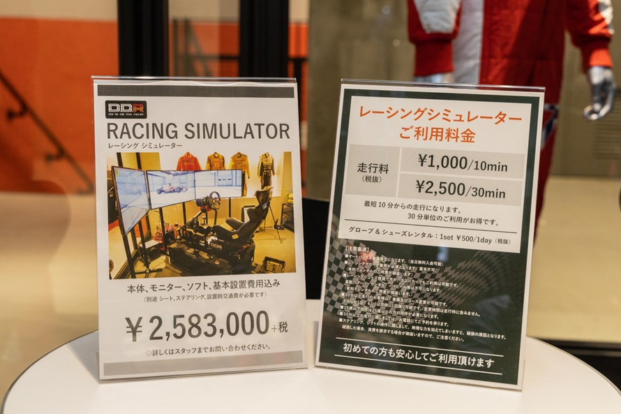 レーシングシミュレーターのシステム料金(左)とプレイ料金(右)
