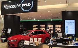 もっとメルセデス・ベンツに親しみを!女性のためのブランド情報発信拠点「Mercedes me GINZA the limited store」
