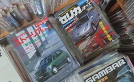 1950年代からのカタログや自動車書籍を扱うクルマの本屋「ノスタルヂ屋」@茨城つくば市