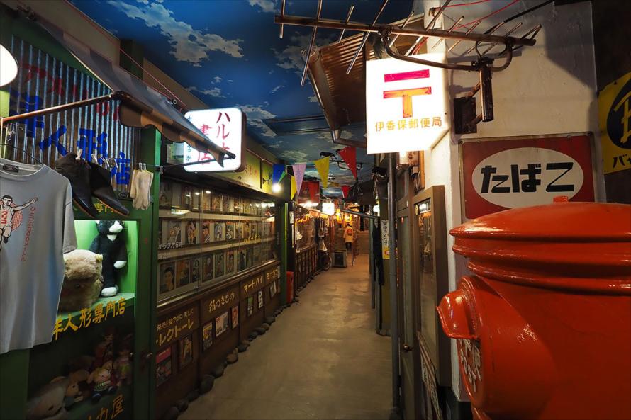 昭和の街並みを再現した通り