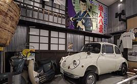 【日本の自動車博物館】館内いっぱいに広がる昭和のムード「伊香保おもちゃと人形 自動車博物館」