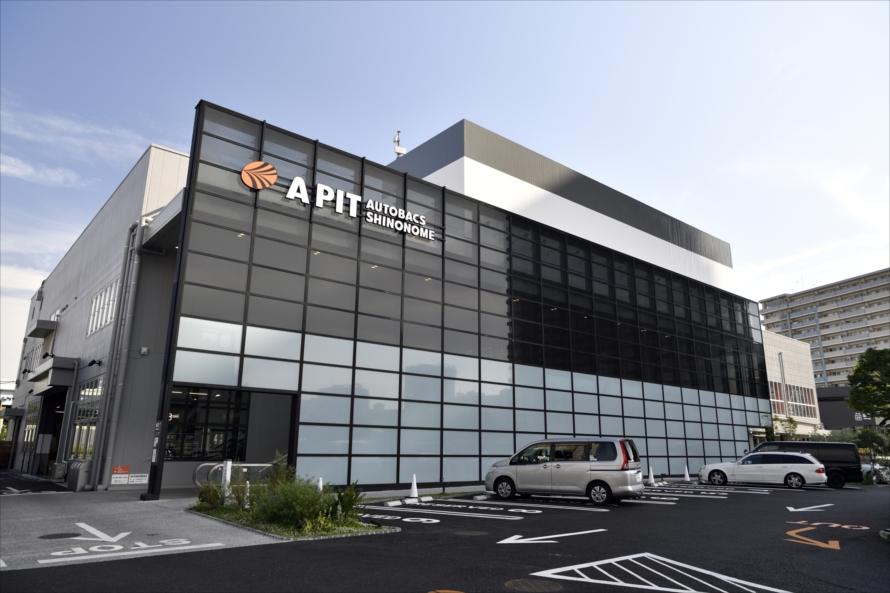 取材協力:A PIT AUTOBACS SHINONOME