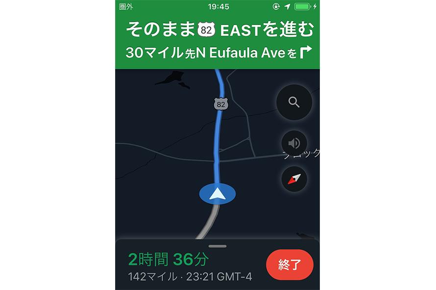 オフラインマップ機能を使えば圏外のエリアでもマップが使える