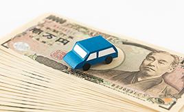【初心者向け】ファーストカーを買いたい! 購入や維持に、どんなお金が必要か調べてみた